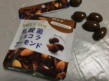 乳酸菌ショコラ 種類