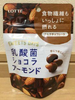 乳酸菌ショコラ アーモンド