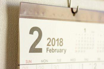 如月 意味 旧暦2月