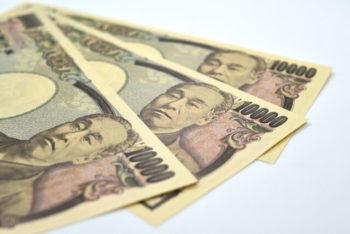 大相撲 懸賞金 3万円