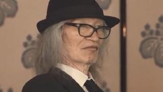 内田裕也 死去