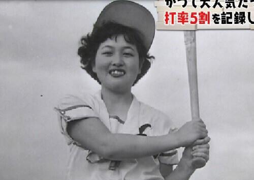 激レアさん 高坂峰子 容姿端麗