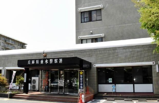 神戸市垂水区 自慰行為 公然わいせつ 誰