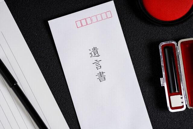 滝沢秀明 ジャニー喜多川 養子縁組