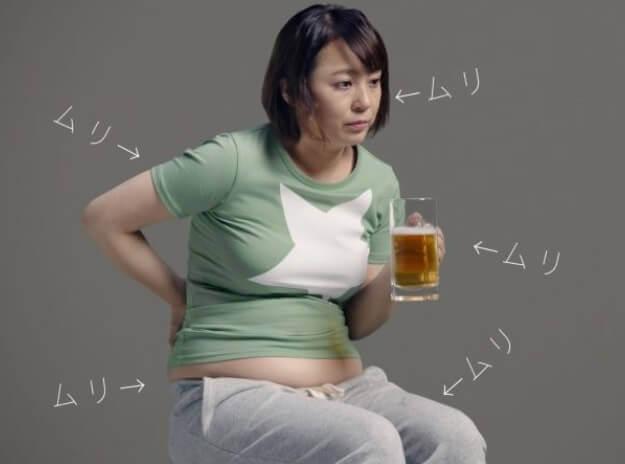 佐藤仁美 ライザップ 激ヤセ