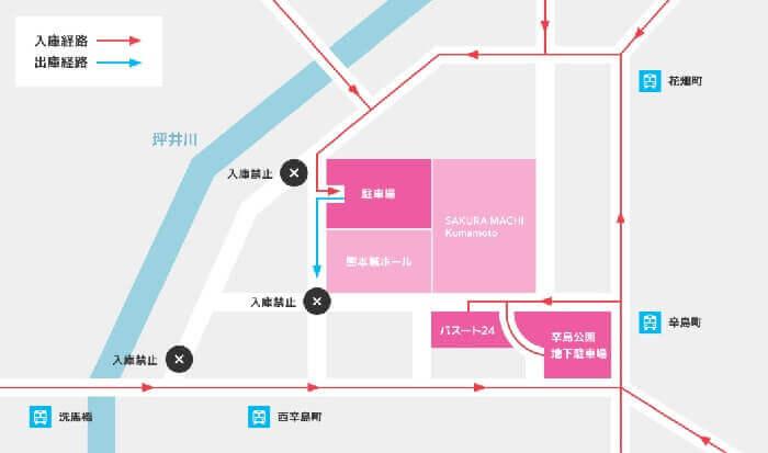 熊本城ホール 駐車場