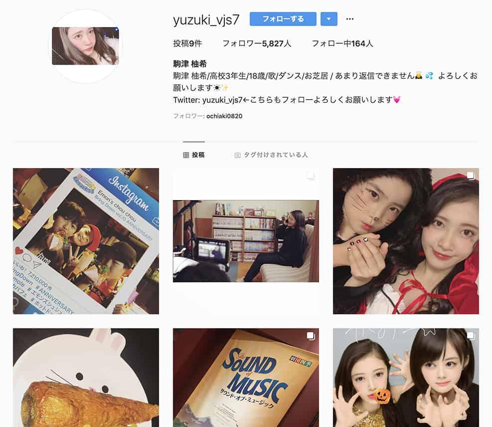 駒津柚希 Instagram