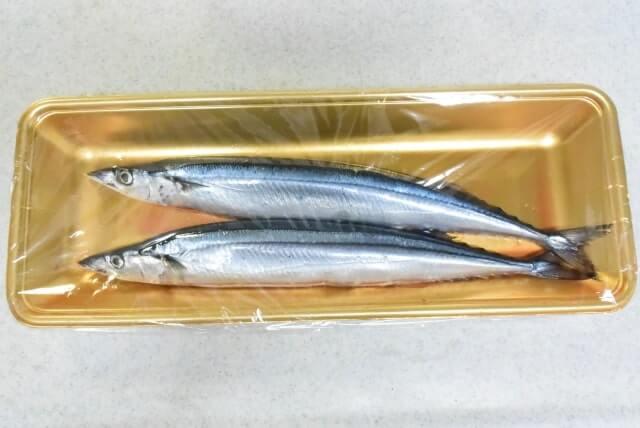 秋刀魚 値段 2020 高騰