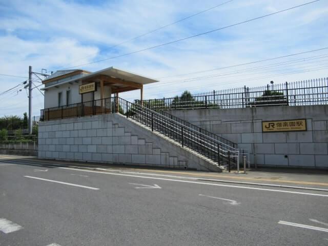 常盤神社 駐車場 梅まつり 混雑時 公共交通機関