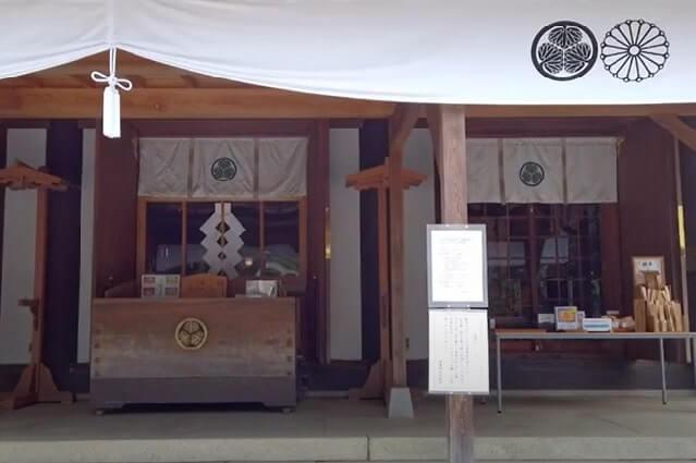 常磐神社 初詣 参拝時間