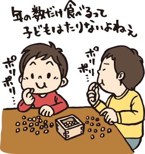 節分 食べる 豆の数
