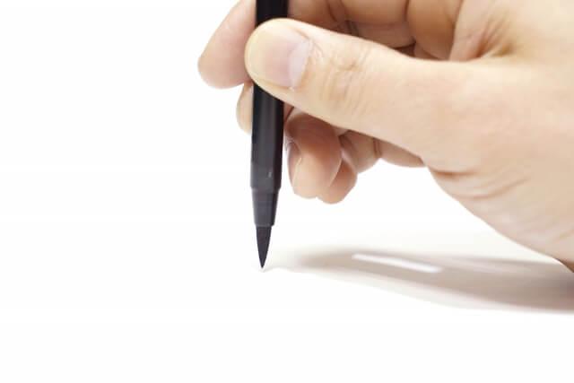 入学祝い のし袋 書き方 筆ペン