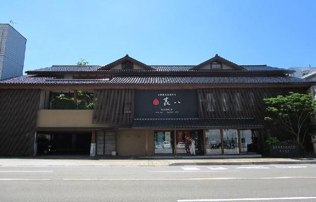 金沢市 森八 本店