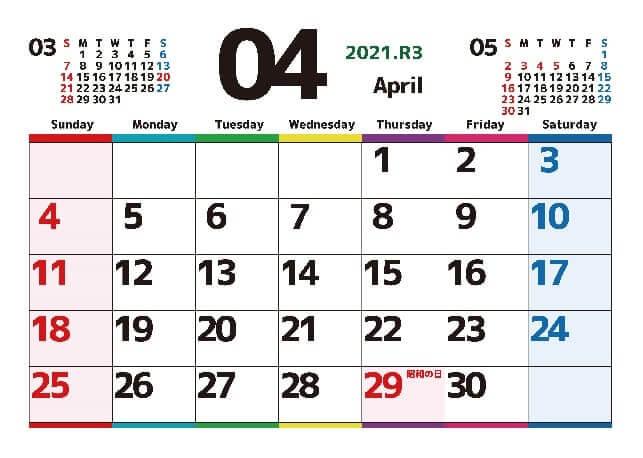 ピンクムーン 2021年 4月27日