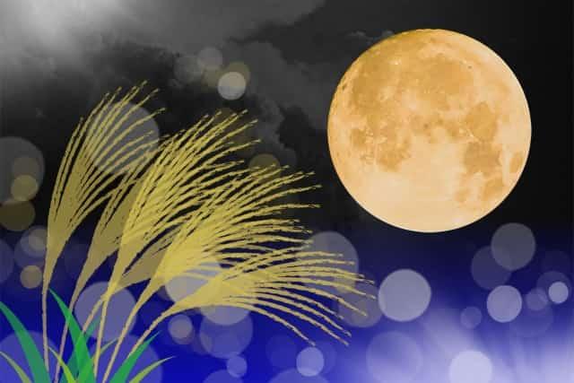 中秋の名月 十五夜 食べ物