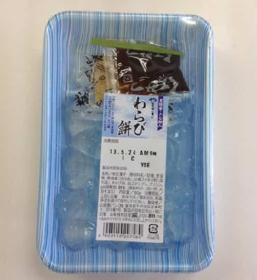 ヤマザキ わらび餅