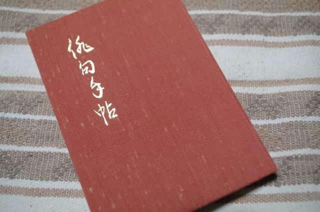松の内 俳句 季語